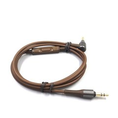 Кабель для наушников Audio-technica ATH-MSR7 коричневый