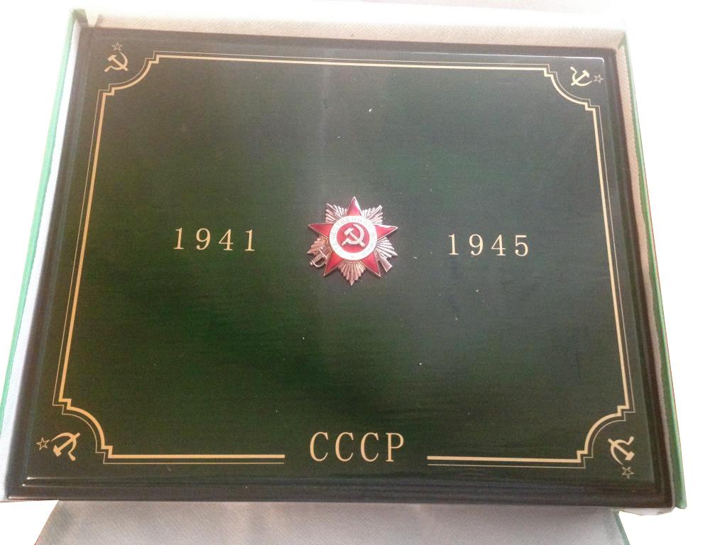 Набор из 15 монет 3 рубля. 60 лет победы в Великой Отечественной войне. 2005 год