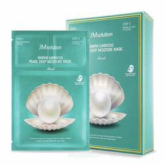 JMsolution Marine Luminous Pearl Deep Moisture Mask - Трёхшаговый набор с жемчугом (зеленый)