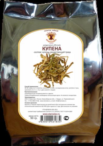 Купена лекарственная (трава , 50гр.) (Старослав)