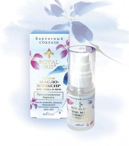 Белита Royal Iris Сухое масло-эликсир для лица и шеи