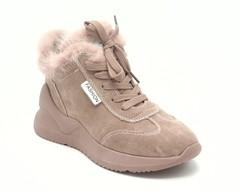 Кроссовки розовые на шнуровке