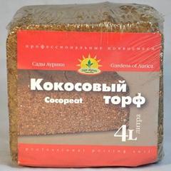 """Кокосовый брикет """"Сады Аурики"""" 4 л"""