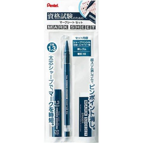 Механический карандаш 1,3 мм Pentel Mark Sheet Sharp (в наборе)