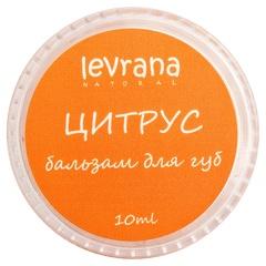 Бальзам для губ Цитрус, 10g ТМ Levrana