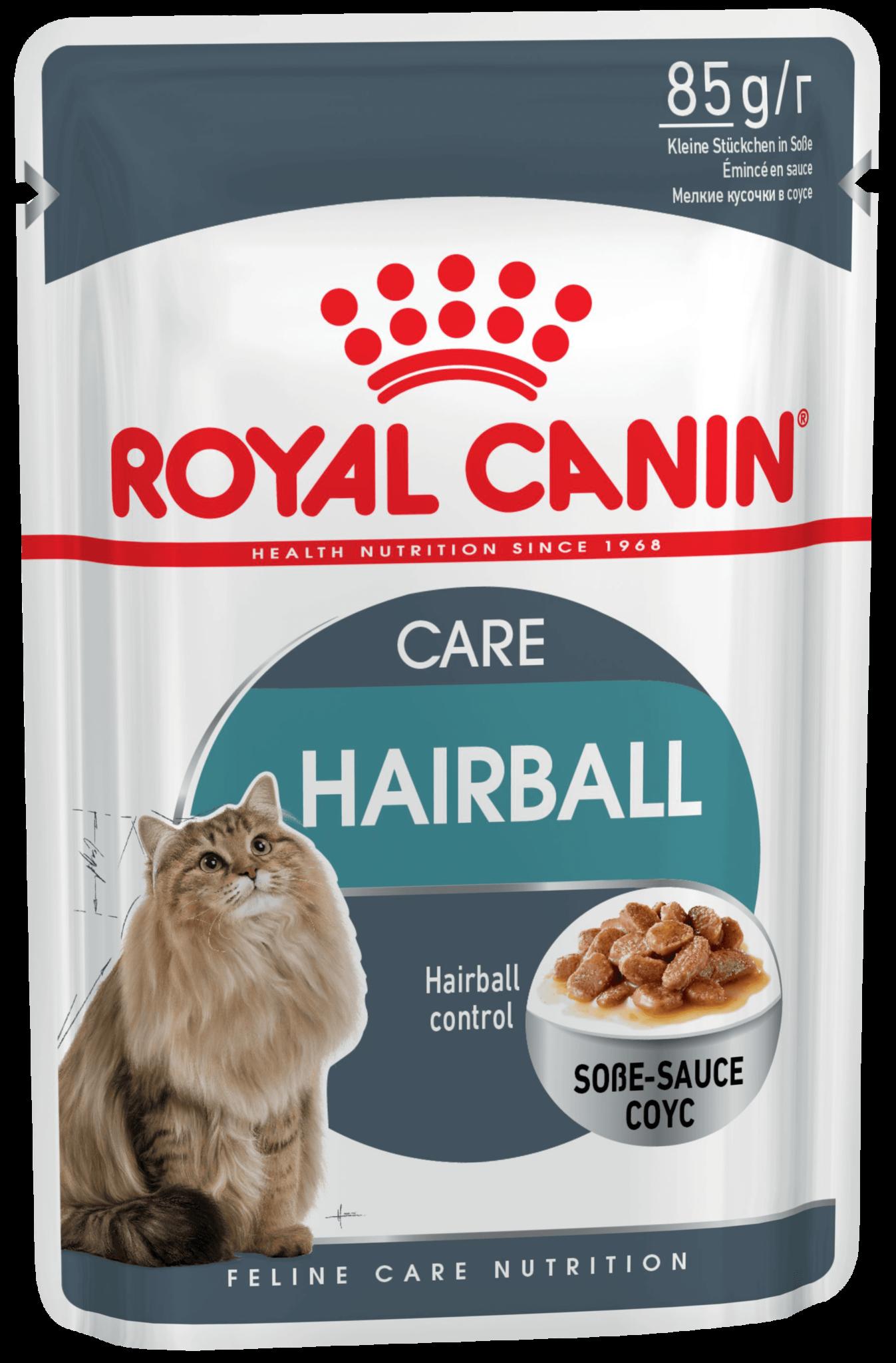 Royal Canin Пауч для кошек, Royal Canin Hairball Care, склонных к развитию мочекаменной болезни, (в соусе) f_hairball-care-in-gravy.png
