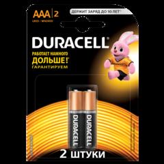 Батарейки Duracell ААA 2шт