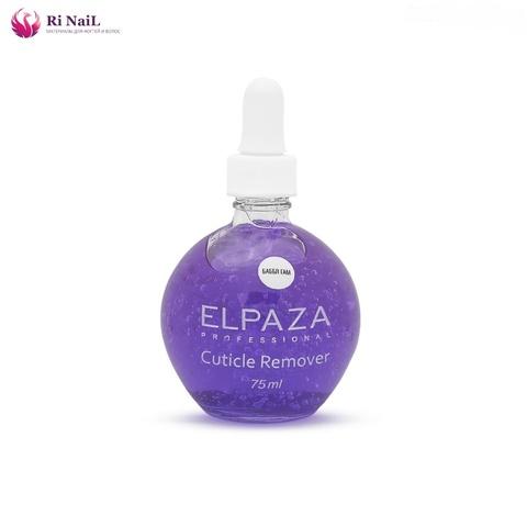 Ремувер для удаления кутикулы Elpaza, аромат - Баббл Гам 75 мл.