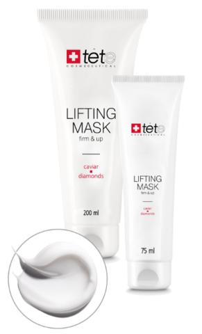 Лифтинг маска с экстрактом икры и алмазной микропудрой Lifting Mask Caviar and Diamonds