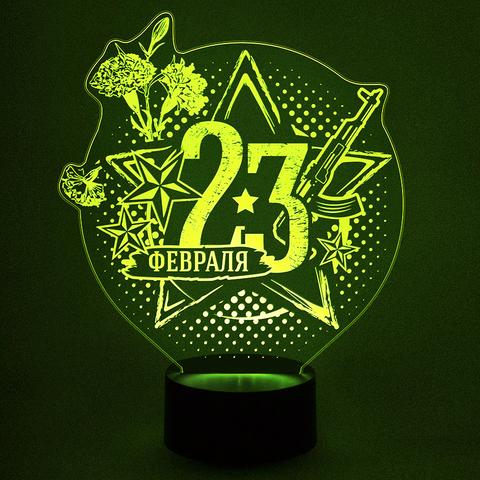 3d светильник 23 февраля