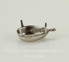 Сеттинг - основа - подвеска Капля для страза 14х10 мм (оксид серебра)