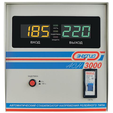 Стабилизатор АСН-3 000 Энергия