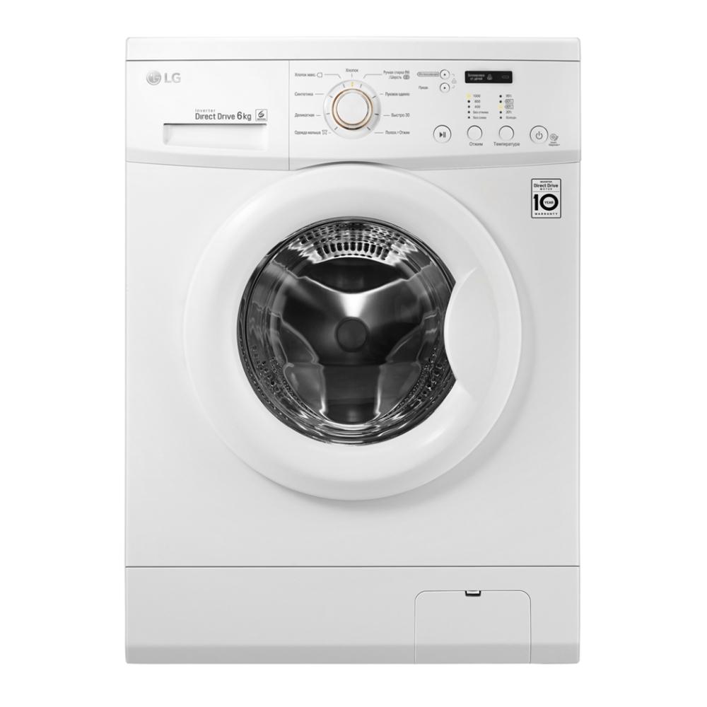Фото - Стиральная машина LG FH0C3ND стиральная машина lg f4v5tg0w