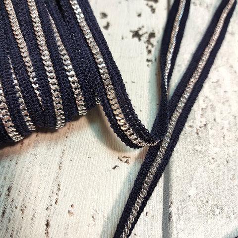 Тесьма с цепочкой сток Max Mara темно-синяя