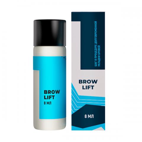 SEXY Состав #1 для долговременной укладки бровей BROW LIFT, 8 мл.