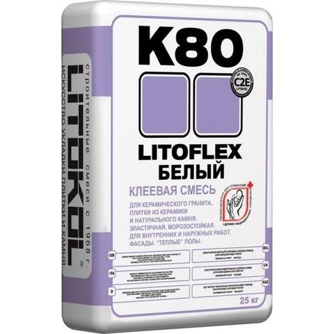 Клеевая смесь LITOKOL К80 для керамогранита, натурального камня, под