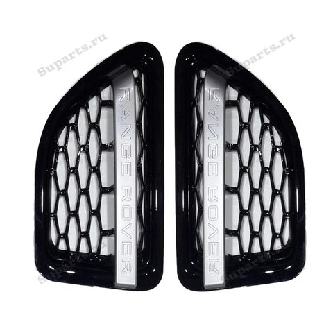 Решетки воздухозаборника (жабры) на Range Rover Sport Autobigraphy 2010, 2011, 2012 черные