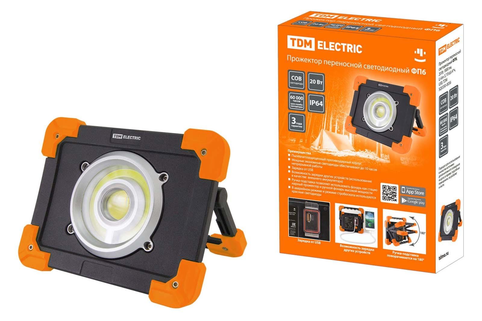 Прожектор переносной светодиодный ФП6, 20 Вт, 1800 лм, Li-Ion 3,7 B 6,6 A*ч, USB, TDM