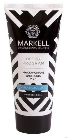 Markell Detox Program Маска-скраб для лица 2 в 1 100мл