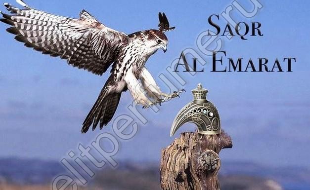 Пробник для Saqar Al Emarat Сакар аль Эмарат 1 мл арабские масляные духи от Халис Khalis Perfumes