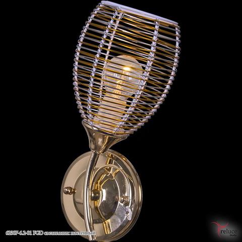 62307-6.2-01 FGD светильник настенный