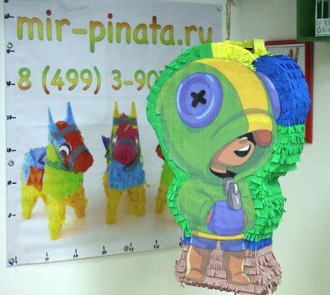 пиньята Brawl Stars - пиньята Леон