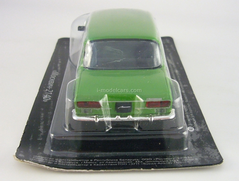 Moskvich-2140 green 1:43 DeAgostini Auto Legends USSR #27
