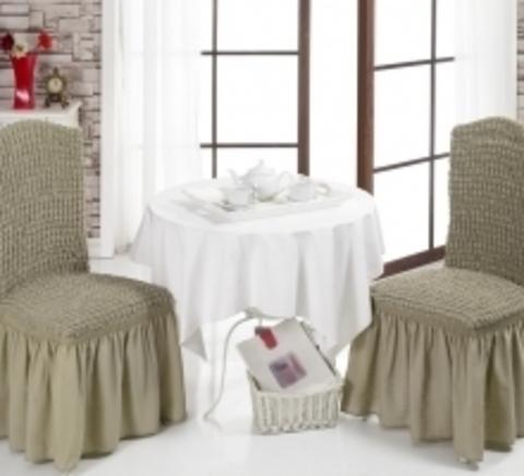 Чехлы на стулья (2 шт) цвет бежевый