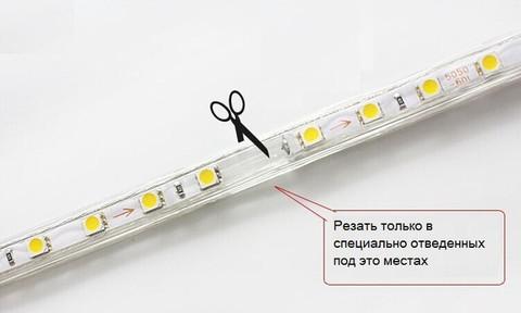 светодиодная_лента_5050_резать