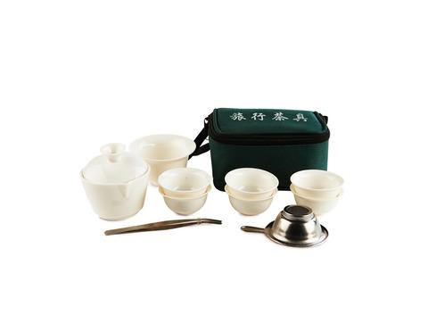 Портативный чайный набор из 9 предметов (фарфор). Интернет магазин чая