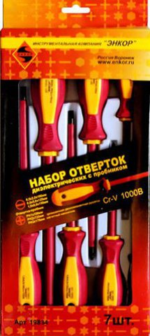 Набор диэлектрических отверток Энкор 6
