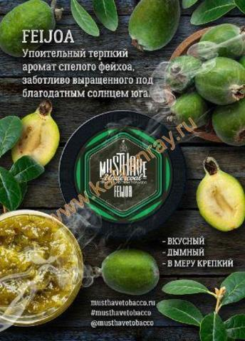 Musthave Feijoa