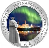 Монета 75 лет Мурманской области, 1 доллар, серебро 925 пробы, масса 28,28 г.
