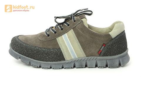 Ботинки Лель (LEL) для мальчика, цвет Коричневый, 6-1045. Изображение 3 из 15.