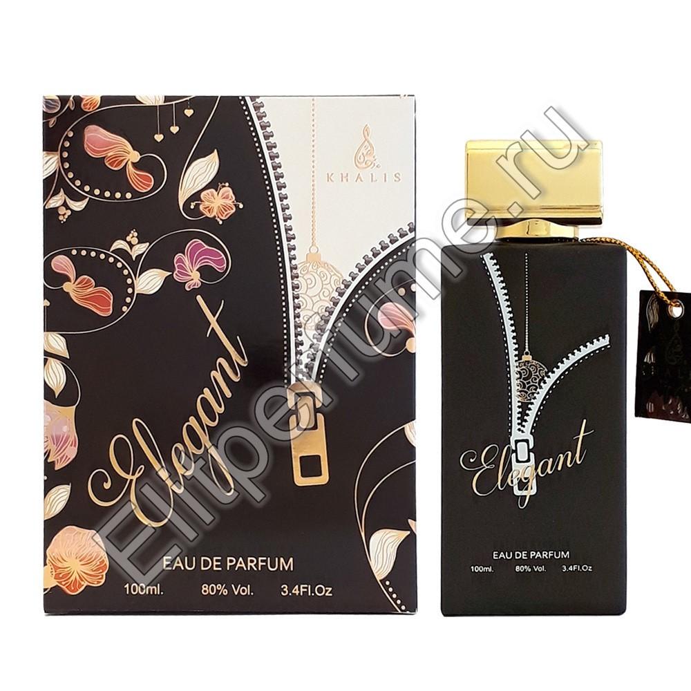 Elegant Pour Homme / Элегант 100 мл спрей от Халис Khalis Perfumes