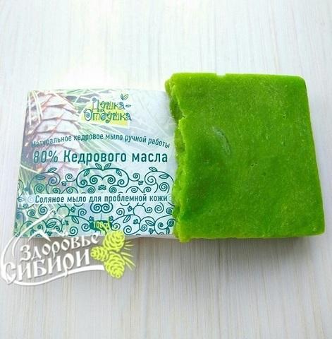Соляное натуральное мыло на кедровом масле, 100 г