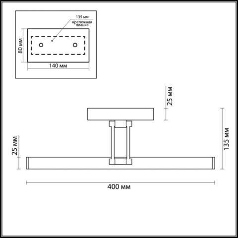 Подсветка для картин светодиодная 3768/8WL серии HIKARI