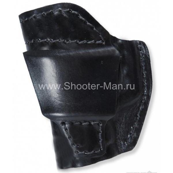 Кобура кожаная для пистолета Гроза - 01 поясная ( модель № 7 )
