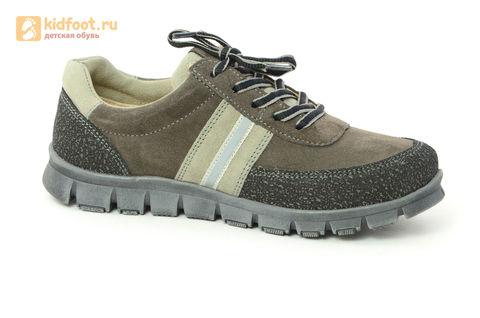 Ботинки Лель (LEL) для мальчика, цвет Коричневый, 6-1045. Изображение 2 из 15.