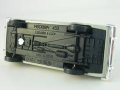 Moskvich-433 gray 1:43 Agat Mossar Tantal