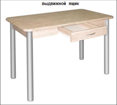 Стол с выдвижным ящиком М142-96 - фото