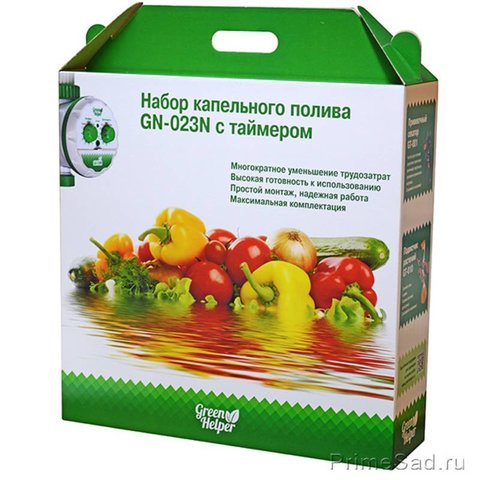 Набор капельного полива на 64 растения GN-023N