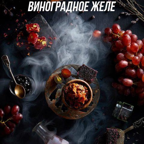 Табак для кальяна Daily Hookah Виноградное Желе 40 гр