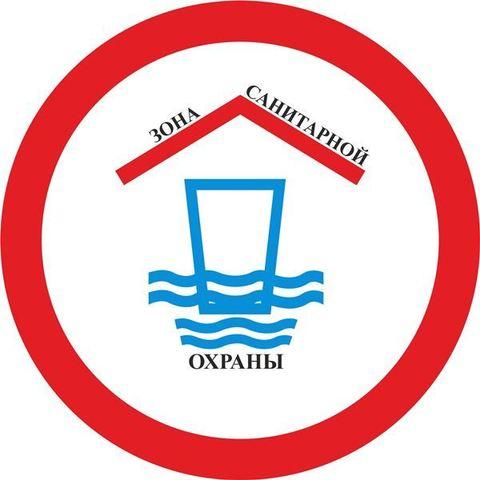 Пример проекта ЗСО для проектируемого водозабора