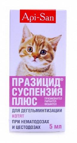 ПРАЗИЦИД СУСПЕНЗИЯ ПЛЮС – антигельминтик для котят