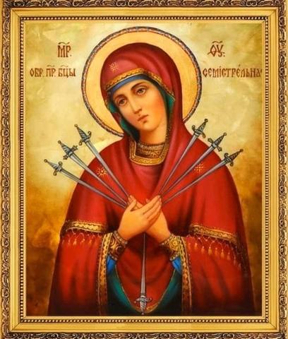 Алмазная Мозаика 30x40 Икона Божией Матери Семистрельная (арт. AS71230)