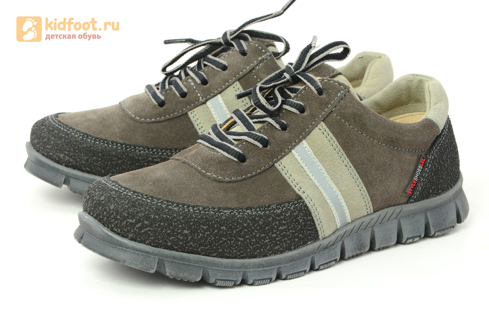 Ботинки Лель (LEL) для мальчика, цвет Коричневый, 6-1045