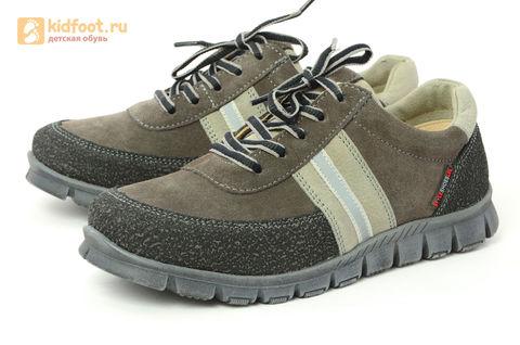 Ботинки Лель (LEL) для мальчика, цвет Коричневый, 6-1045. Изображение 6 из 15.