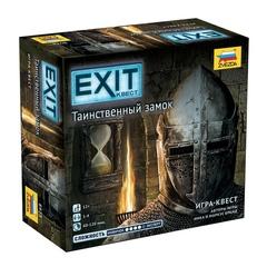 EXIT-КВЕСТ. Таинственный замок