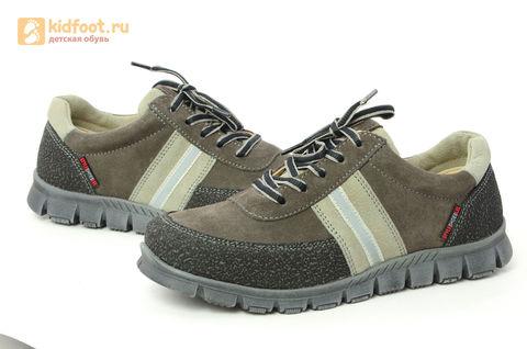 Ботинки Лель (LEL) для мальчика, цвет Коричневый, 6-1045. Изображение 8 из 15.